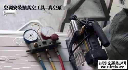 移动空调拆机步骤图片